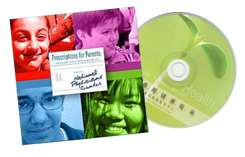 Prescriptions for Parents CD